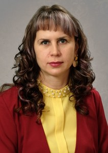 Кондаш Елена Владимировна